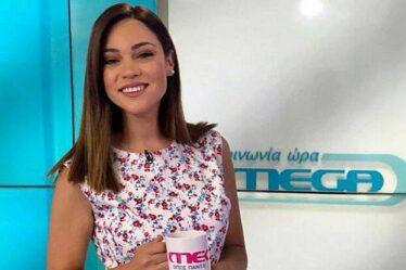 Η Μπάγια Αντωνοπούλου ποζάρει στην παραλία με το μπικίνι της – Newsbeast